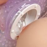 RENDS R1 Rends UFO Nipple Stimulator